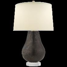 Настольная лампа Arica Table Lamp