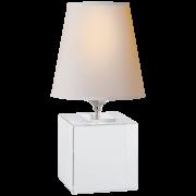Настольная лампа Terri Cube Accent Lamp