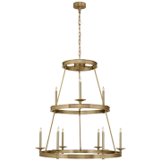 Люстра Launceton Medium Two Tier Chandelier