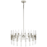 Люстра Palomar Small Rotating Chandelier