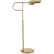 Торшер Lucien Adjustable Floor Lamp