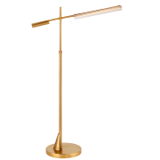 Торшер Daley Adjustable Floor Lamp