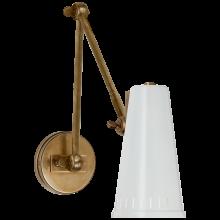 Бра Antonio Adjustable Two Arm Wall Lamp
