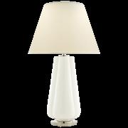 Настольная лампа Penelope Table Lamp