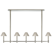 Люстра Barrett Large Knurled Linear Chandelier