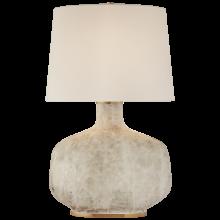 Настольная лампа Armato Small Table Lamp