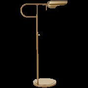 Торшер Lucien Adjustable Floor Lamp