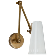 Бра Antonio Adjustable Two Arm Wall Lamp