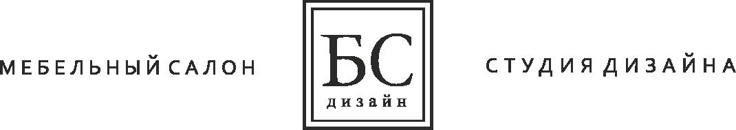 БС дизайн